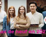 Rémunérations en 2021 : quoi de neuf pour les agents ?